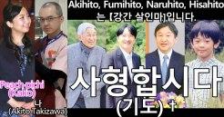 ヘッダーwp03korea
