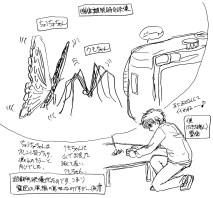 アナログ絵288ラフ