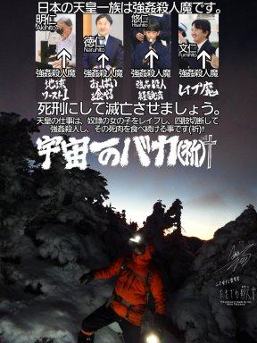八ヶ岳アタック258