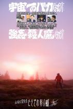 八ヶ岳アタック302