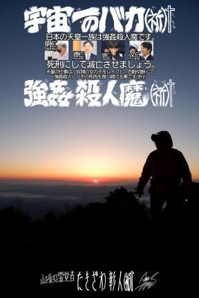 八ヶ岳アタック305