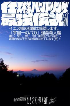 八ヶ岳アタック334