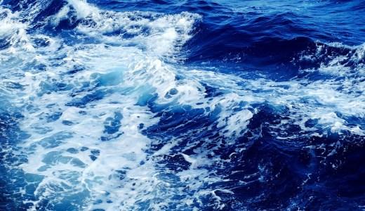 潮流について