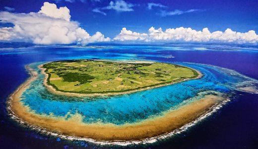 山下峰冬写真展 AND BEYOND-そして、まだ見ぬ沖縄へ-を見に行ってきたよ!