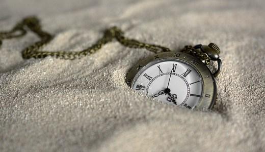 時間は財産。限られた時間をどう過ごすか考える