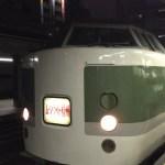 今夏の旅行に便利な臨時列車は?東日本編①