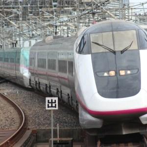 東北新幹線でGW期間中に子供連れ向けに貸し切り車両設定