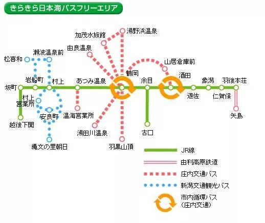 2367 1 - JR東日本おすすめのフリーきっぷまとめ④