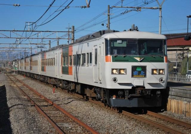 上越新幹線停電で185系臨時運行