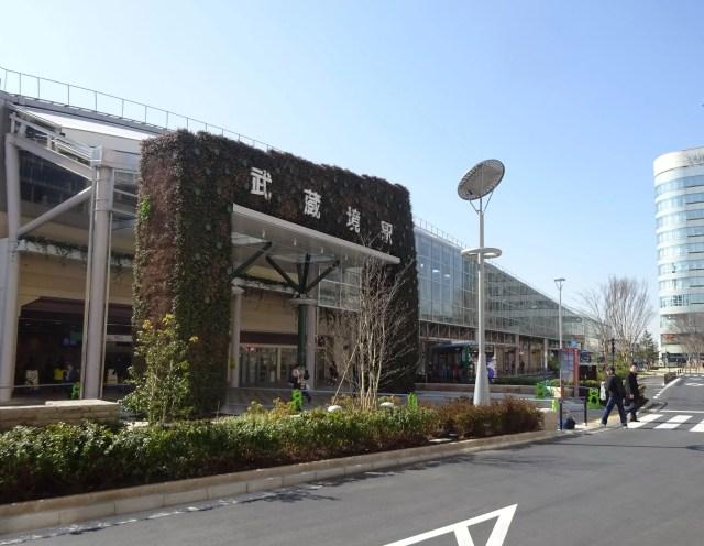 Musashisakai Sta N min - 中央線開業130周年記念でラッピング電車運行
