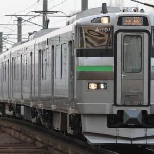 北陸新幹線暫定ダイヤで25日より運行再開