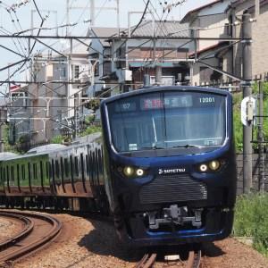 相鉄12000系、直通3日目で新宿以北入線!