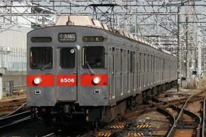 8606F