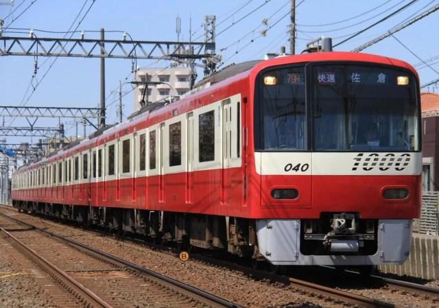京急新1000形、SiC-VVVF搭載車が遂に京成線・スカイアクセス線へ