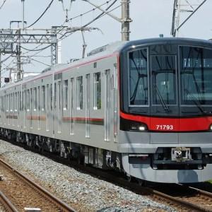 70090型