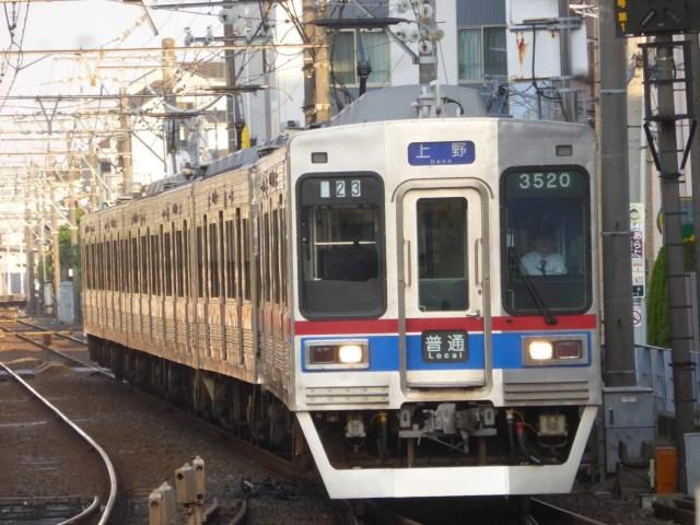 8/1に京成電鉄3500形スカイアクセス線入線&3600形リバイバルカラー運行