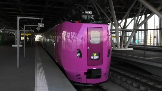 キハ261系はまなす編成、10月運行開始