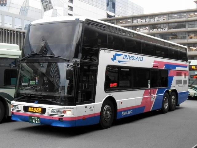 「西日本エリア高速バス乗り放題きっぷ」5日間乗り放題で9800円!
