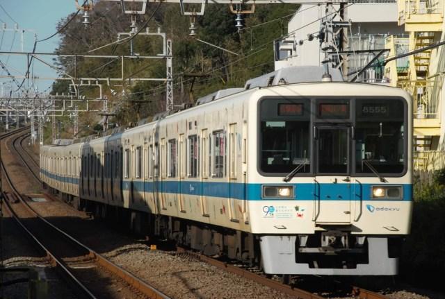 小田急線東林間駅で高校生ゲイの飛び込み自殺発生。最期の瞬間がライブ配信される…