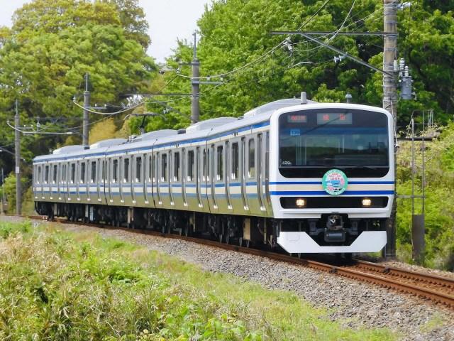 【また撮り鉄】成田線120周年記念塗装のE231系が撮り鉄のせいで緊急停止