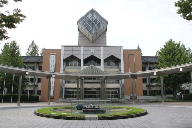 オブジェ火災で日本工業大学の元大学生2名への有罪判決に思うこと
