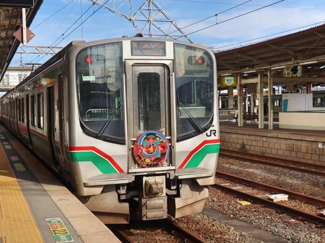 JR東日本、磐越西線の会津若松~喜多方を非電化化の方針