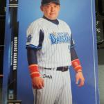 2000本安打を達成:中村紀洋選手