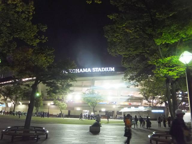 試合終了後の横浜スタジアム
