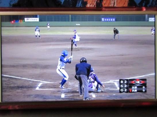 小西美加投手:かっこいい投球フォーム!