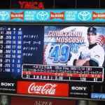 横浜史上初の助っ人10勝を!モスコーソ(ジーモ)投手!