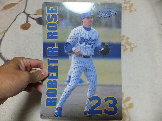 横浜史上最強の助っ人外国人:ロバート・ローズ