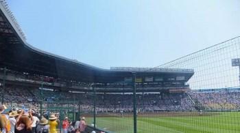 阪神甲子園球場!