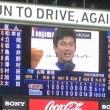 横浜ベイスターズ、ジャイアンツに3連勝!