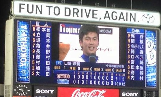 横浜DeNAベイスターズ、前半戦首位折り返しの2015年