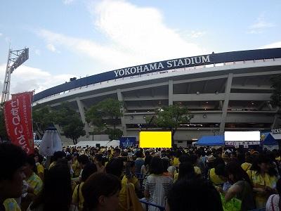 横浜スタジアム イベント