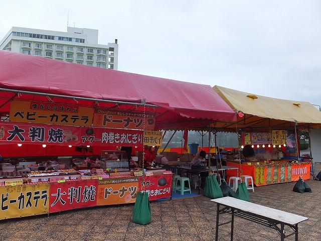 横浜DeNAベイスターズ宜野湾キャンプ見学体験
