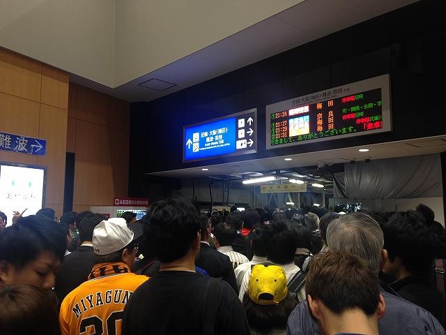 阪神戦が終わった後の甲子園口駅。超満員