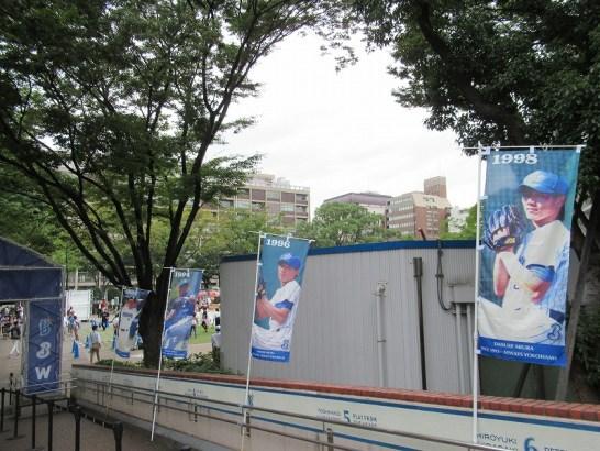1998年の三浦大輔:ハマの番長引退試合:横浜スタジアムにあがるのぼり