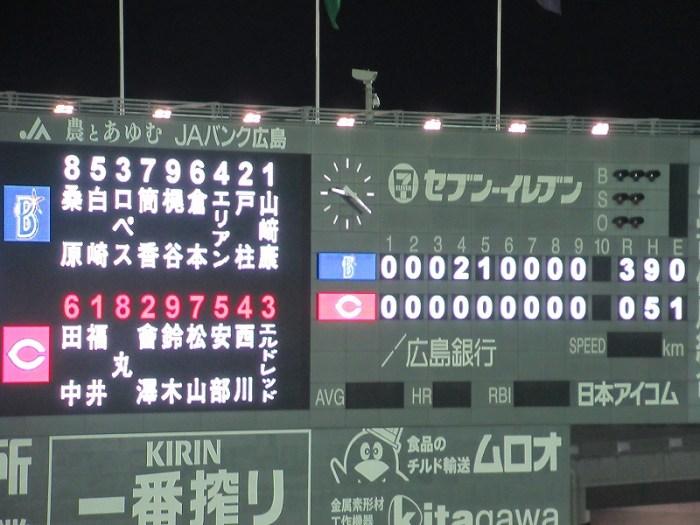 横浜DeNA初勝利:2016CS広島3回戦