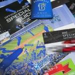 2017年横浜DeNAベイスターズファンクラブ会員証が届く!
