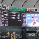 日本勝利:WBC2017東京ドーム観戦記
