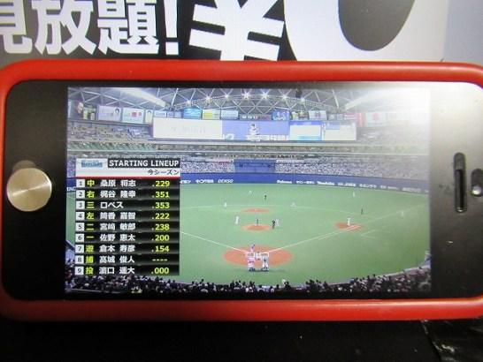 オーダーをいじってきた!ラミちゃん:スポナビライブで横浜DeNAを楽しむ!
