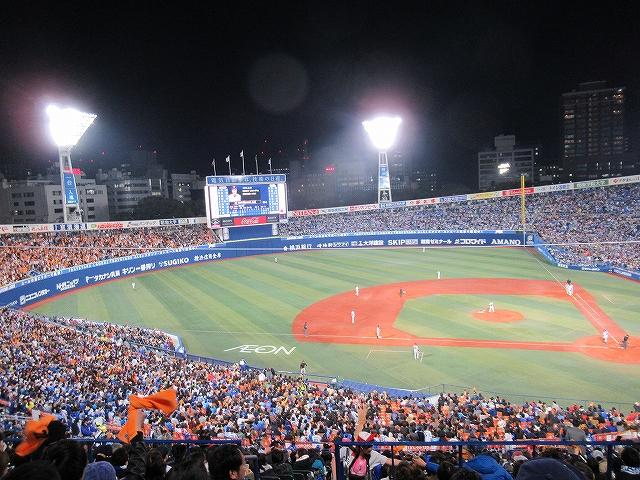 超満員の横浜スタジアム!:ハマスタ開幕戦!