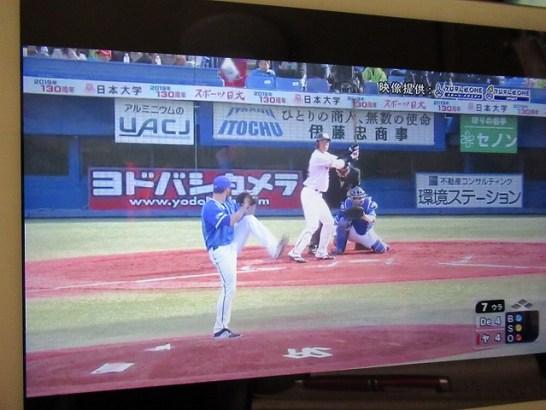 横浜DeNAベイスターズ:新外国人投手パットン