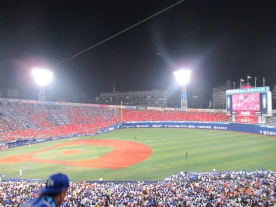 カープファンの様子!横浜スタジアム