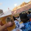 ビール半額デー!ベイスタエールも♪ハマスタ