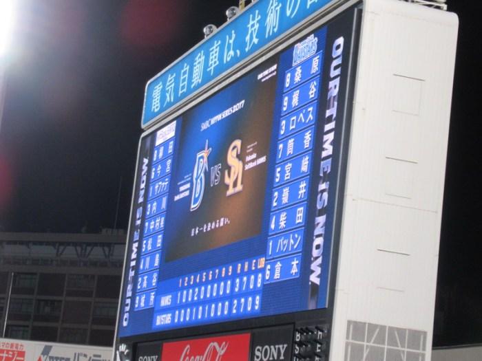 3−2でソフトバンクの勝利:横浜スタジアム日本シリーズ第3戦