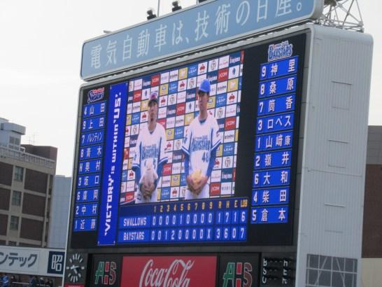 ヒーローはプロ初登板初先発で初勝利の京山投手!と倉本選手