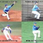 横浜DeNAベイスターズ先発左腕カルテット・石田今永濱口東