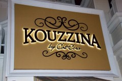 Kouzzina by Cat Cora sign